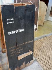 P1070638b