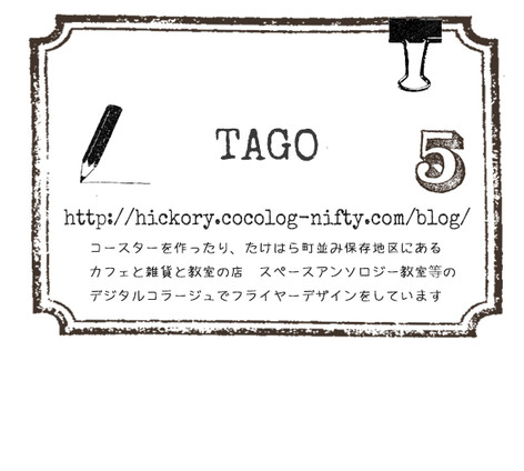 Tagob