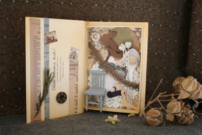 聖書ボックスコラージュ2008